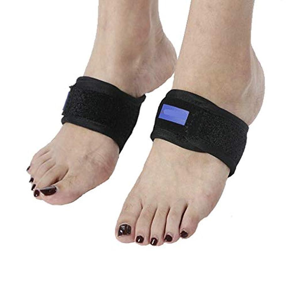 締めるパイプライン足首固定フットレスト、調節可能な足底筋膜炎ナイトスプリント足垂れ下がった器具、平らな足、高いまたは倒れたアーチ、かかとの痛みを軽減