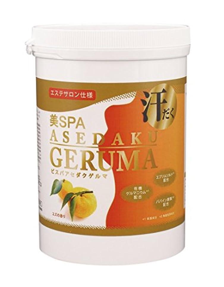 チャペル肘デザイナー日本生化学 ゲルマニウム入浴料 美SPA ASEDAKU GERUMA YUZU(ゆず) ボトル 1kg