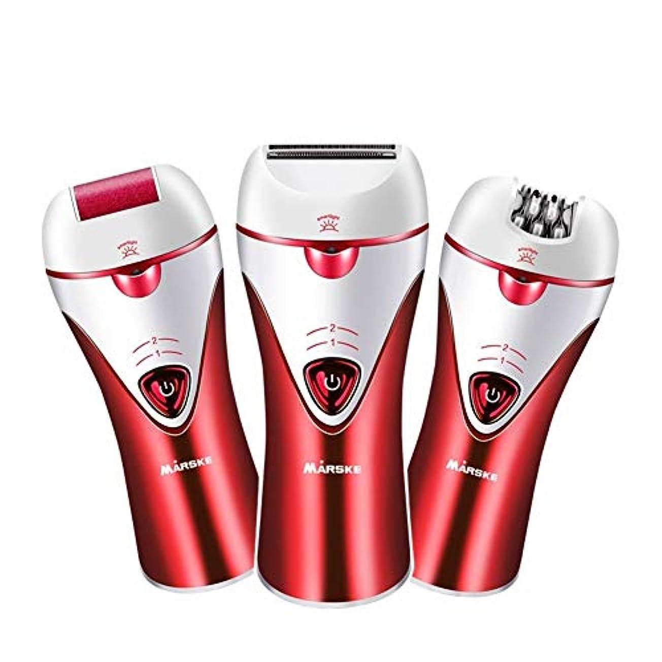 シダうがい薬アダルトTrliy- 充電式電動脱毛器、女性のための痛みのない快適さスキンケア脱毛ツール浴室ウェットとドライ脱毛器 (Color : Red)