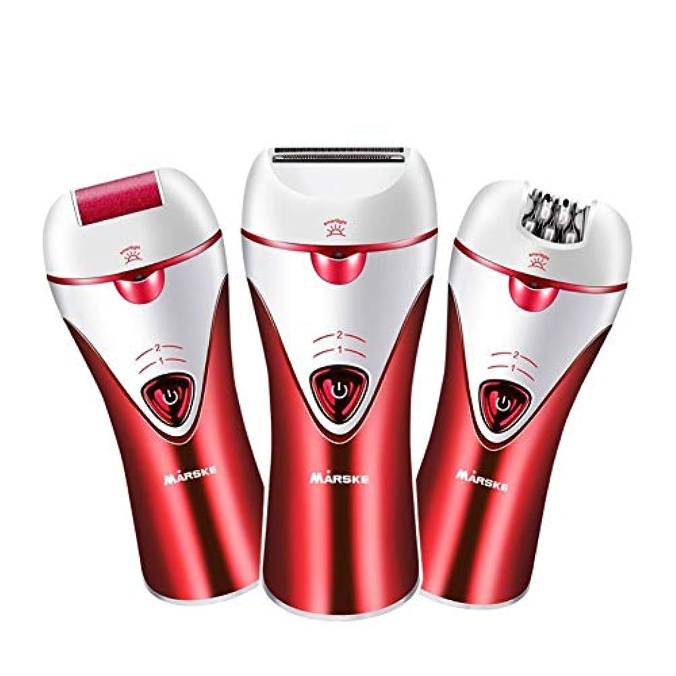 現れるチーズ強度Trliy- 充電式電動脱毛器、女性のための痛みのない快適さスキンケア脱毛ツール浴室ウェットとドライ脱毛器 (Color : Red)