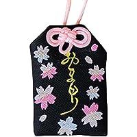 日本のスタイルの祝福バッグのハンドバッグアクセサリー車飾りの飾り #21