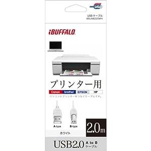 iBUFFALO USB2.0ケーブル2.0m ホワイト BSUAB220WH