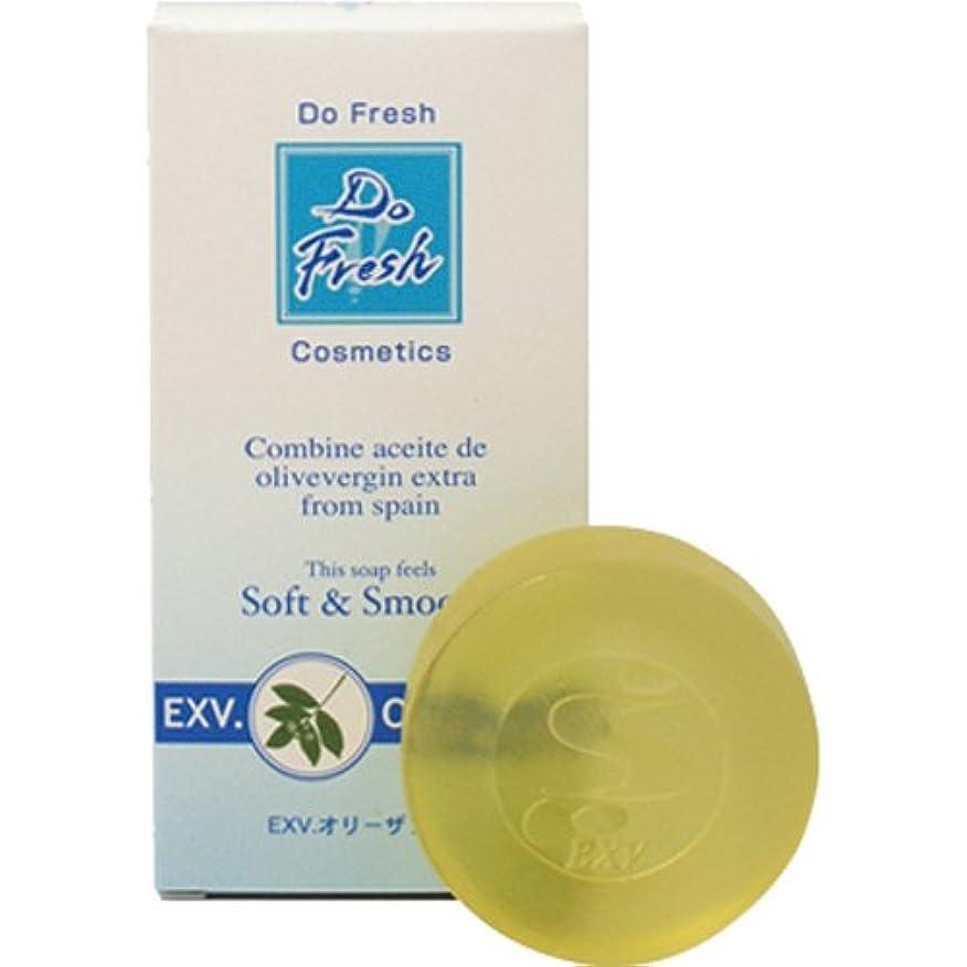 無十分な確執Do Fresh(ドゥフレッシュ) EXV.オリーザソープ 美容石けん 100g(50g×2個)