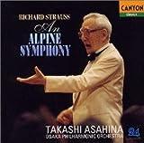 R.シュトラウス/アルプス交響曲