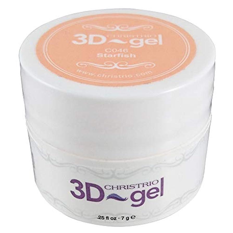 スリット排泄物皿CHRISTRIO 3Dジェル 7g C046 スターフィッシュ