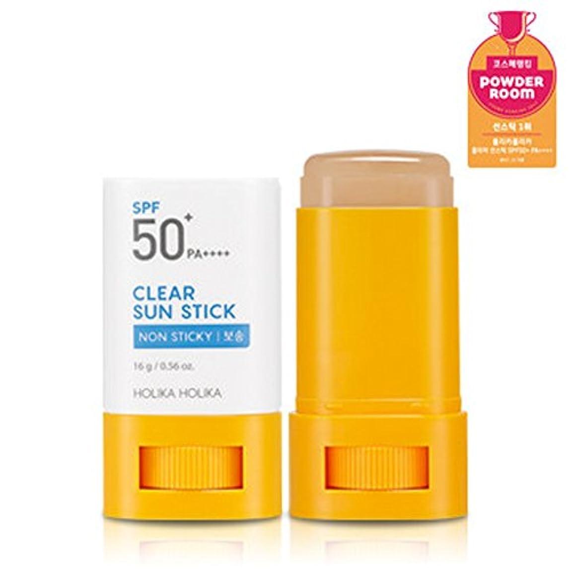 自信がある吸収剤傀儡[HolikaHolika/ホリカホリカ] Clear Sun Stick SPF50+PA++++/クリアサンスティック(16g) [TTBEAUTY][韓国コスメ]