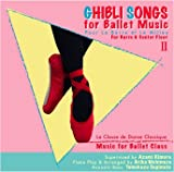 ジブリ ソングス フォー バレエ ミュージック 2を試聴する