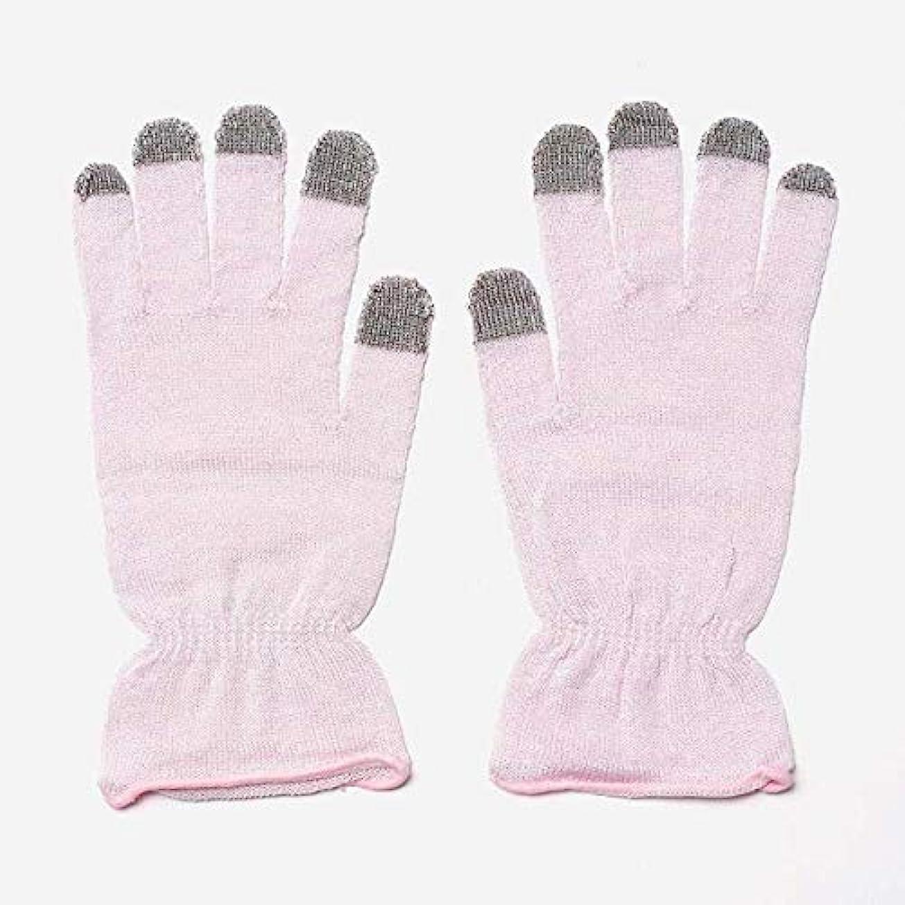 どこか破壊出席KEYUCA(ケユカ) H 絹混 おやすみ手袋