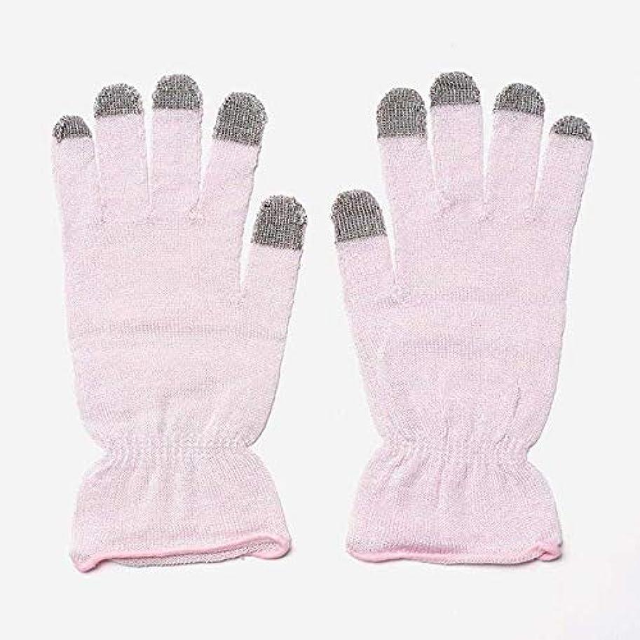 カールシャッフル故意にKEYUCA(ケユカ) H 絹混 おやすみ手袋