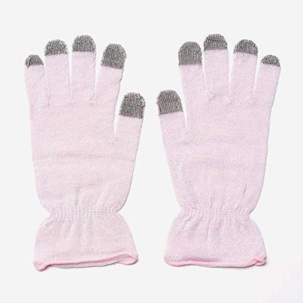 何十人も出します傀儡KEYUCA(ケユカ) H 絹混 おやすみ手袋