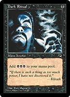 英語版 テンペスト Tempest TMP 暗黒の儀式 Dark Ritual マジック・ザ・ギャザリング mtg