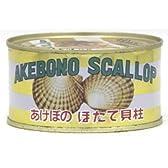 あけぼの 帆立貝柱水煮 180g