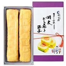[日本料理 てら岡]明太だし巻き玉子