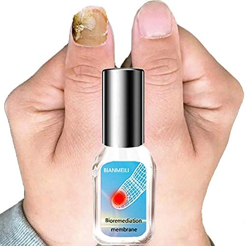 バランスのとれたコミュニケーション熟練したネイルリペアリキッド-足の爪の真菌治療-足の爪の真菌止め爪の修復セット、爪の真菌止め、指の爪の真菌、真菌の爪の真菌除去剤