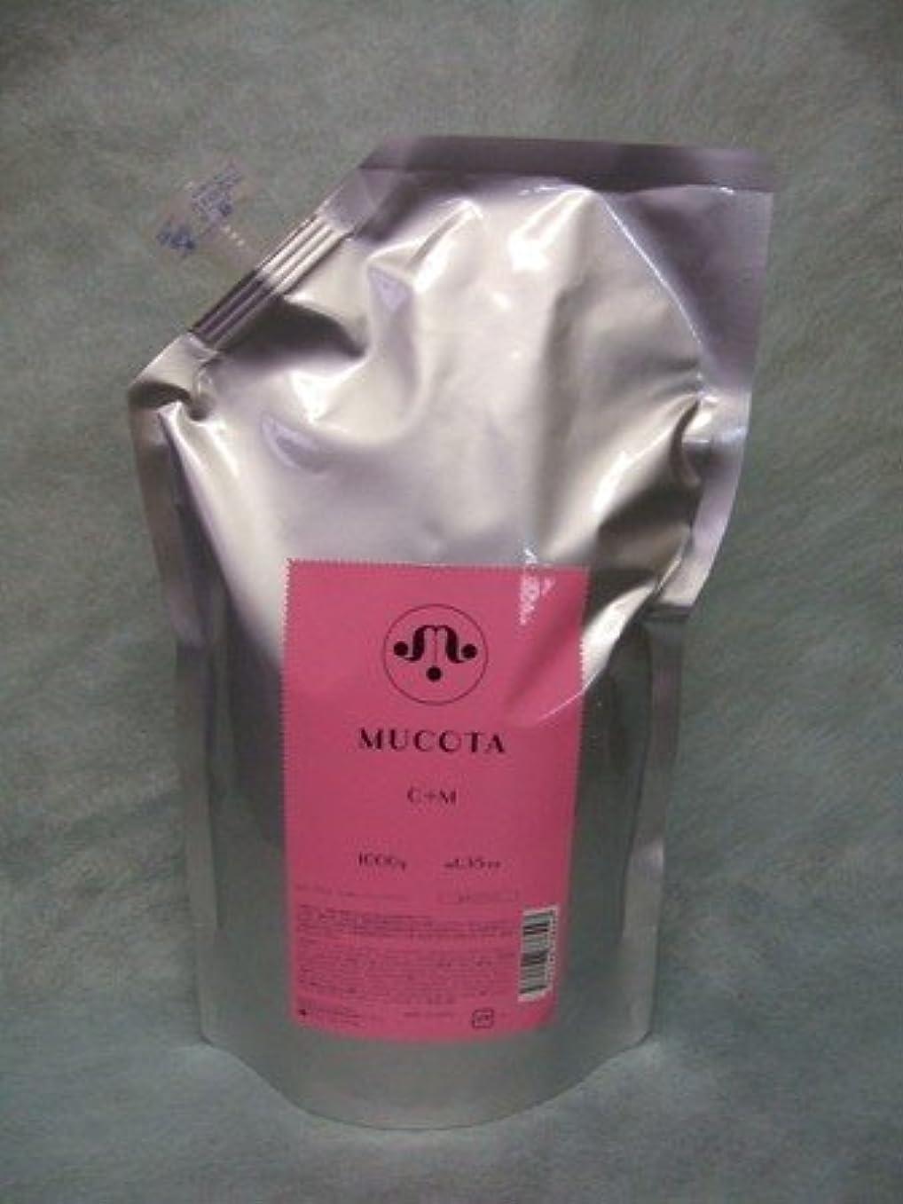 パラナ川拡声器新しい意味【MUCOTA】ムコタ ライブ ルミネスタ C+M 1000g【詰替え】【業務用】