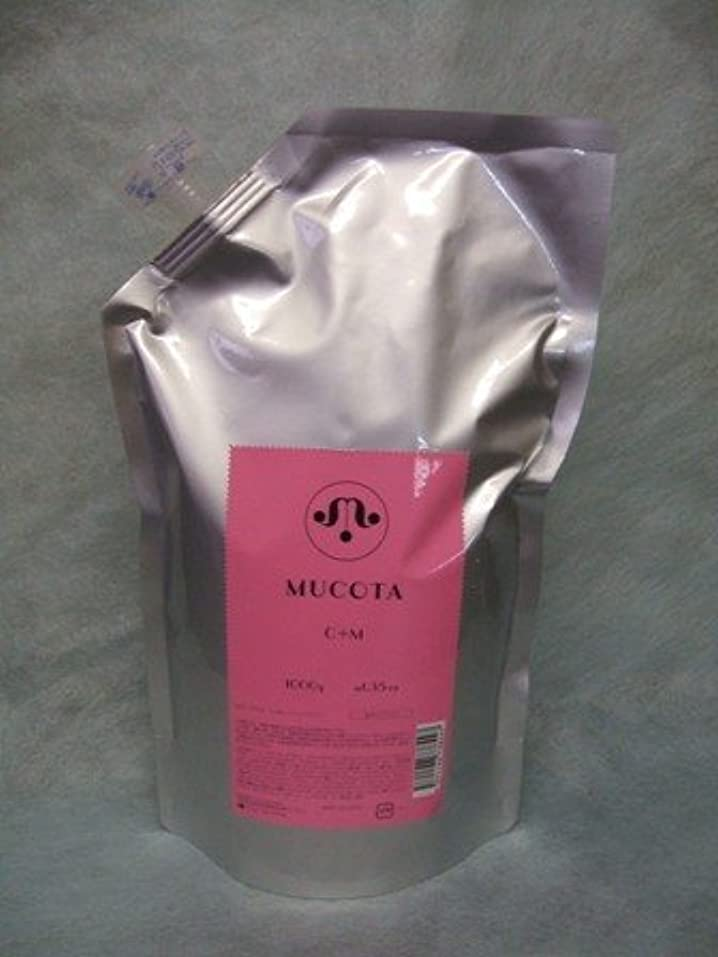 安いですヒギンズベル【MUCOTA】ムコタ ライブ ルミネスタ C+M 1000g【詰替え】【業務用】