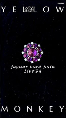 jaguar hard pain Live'94 [VHS] THE YELLOW MONKEY THE YELLOW MONKEY 日本コロムビア