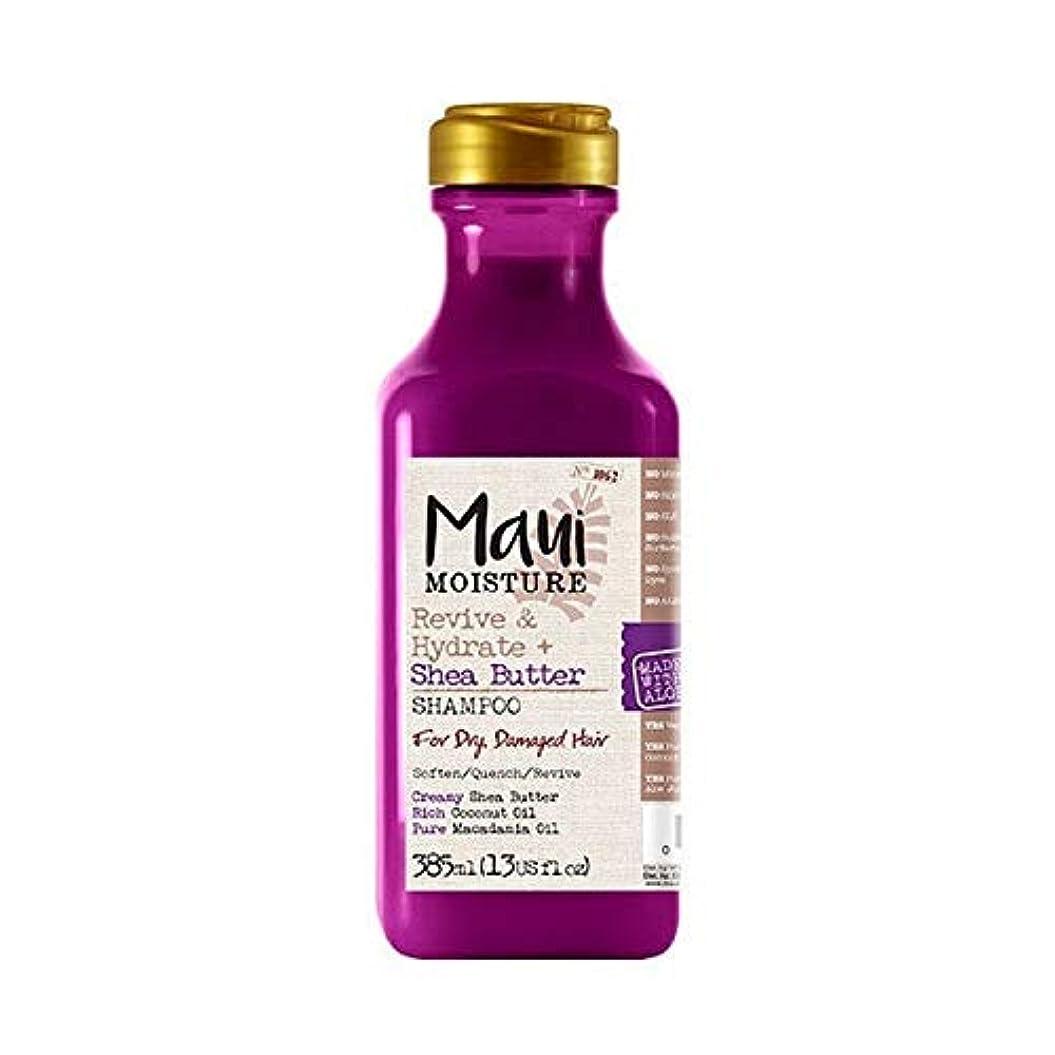 やる先のことを考える拮抗する[Maui Moisture ] マウイ水分がシアバターシャンプーを復活&ハイドレート - Maui Moisture Revive & Hydrate Shea Butter Shampoo [並行輸入品]