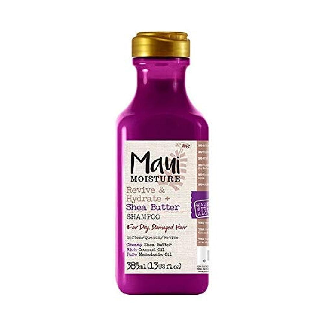 パンフレットサワー悪性[Maui Moisture ] マウイ水分がシアバターシャンプーを復活&ハイドレート - Maui Moisture Revive & Hydrate Shea Butter Shampoo [並行輸入品]