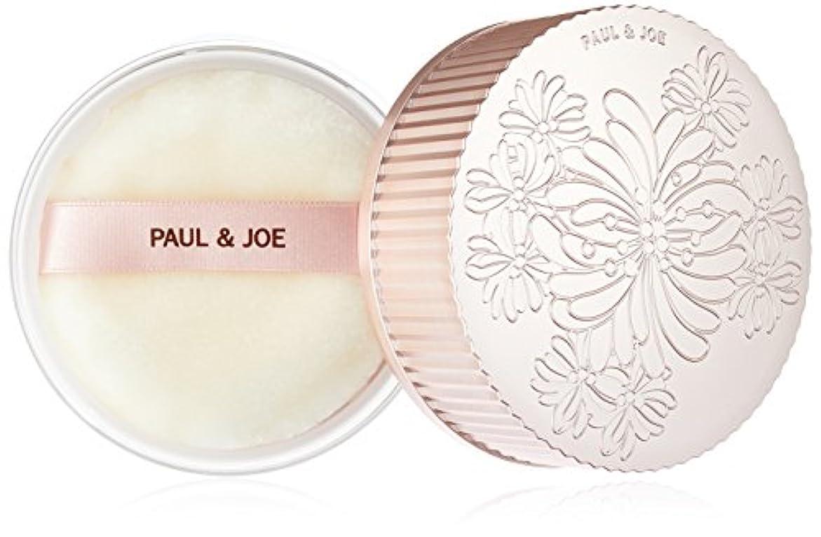 熱心なラフ睡眠早熟ポール&ジョー ラトゥー エクラ ルース パウダー (本体セット) 10g -PAUL & JOE-
