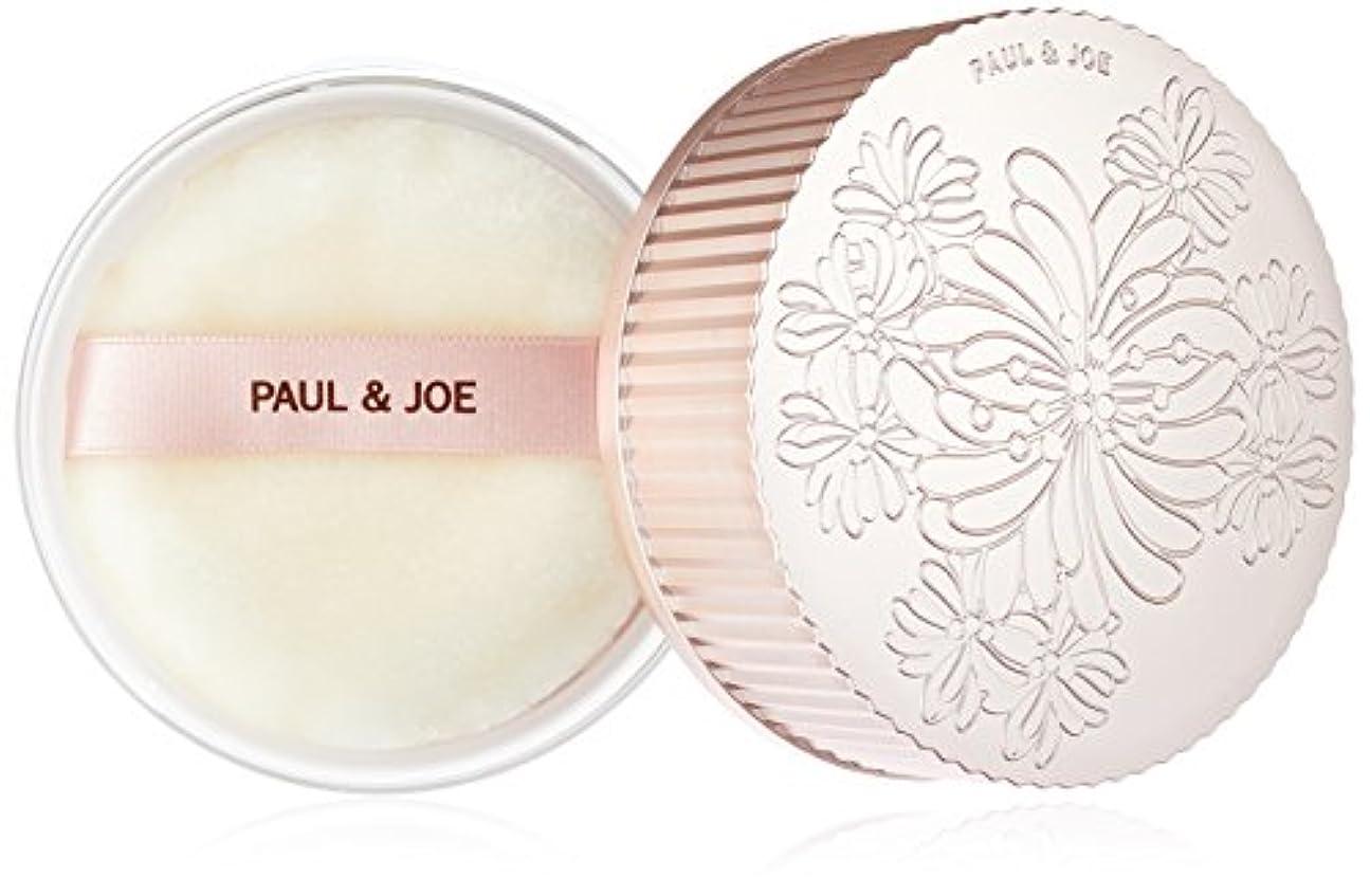 ポール&ジョー ラトゥー エクラ ルース パウダー (本体セット) 10g -PAUL & JOE-