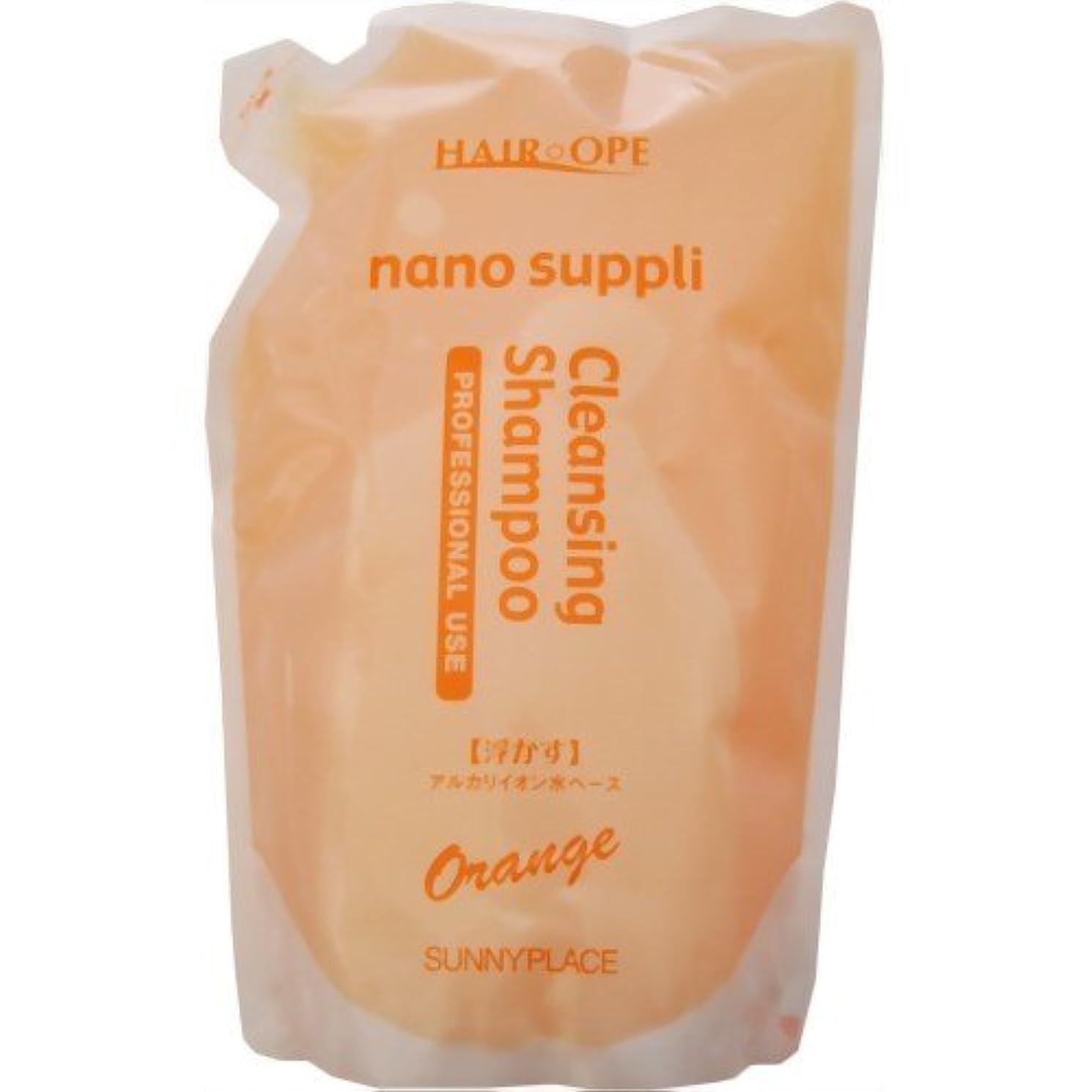 頑丈でもフィードサニープレイス ナノサプリ クレンジングシャンプー オレンジ 800ml
