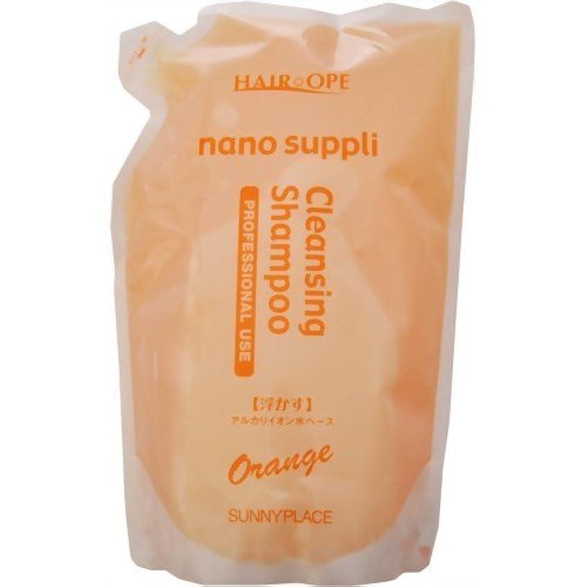 アフリカ人お手伝いさん落ち着いたサニープレイス ナノサプリ クレンジングシャンプー オレンジ 800ml