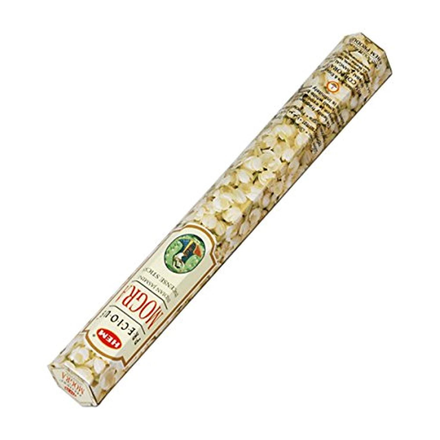 より品種ジュラシックパークHEM(ヘム) モグラ MOGRA スティックタイプ お香 1筒 単品 [並行輸入品]