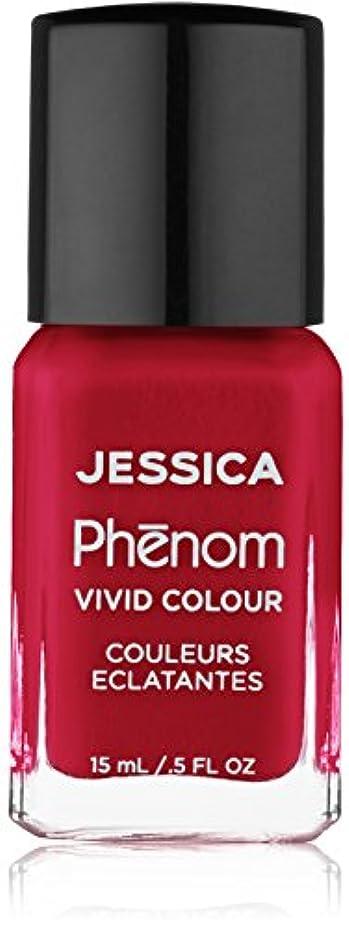 浮く比類のない台無しにJessica Phenom Nail Lacquer - Parisian Passion - 15ml / 0.5oz