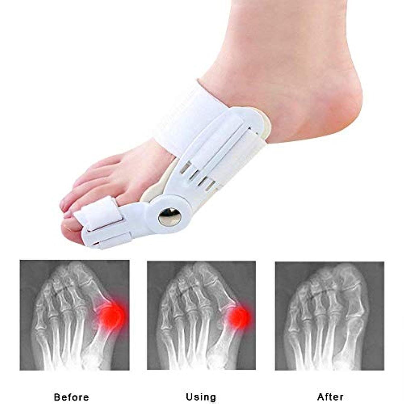パイプ彼らのプレゼンターつま先のセパレーターと矯正、外反母A援助スプリント、痛みを軽減する腱膜瘤補正、ウォーキングトゥアライナー2 PCSを毎日使用