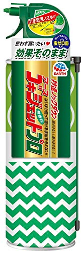 【防除用医薬部外品】 アース製薬 ゴキジェットプロ ゴキブリ用 殺虫剤 スプレー スペシャルデザイン 450ml