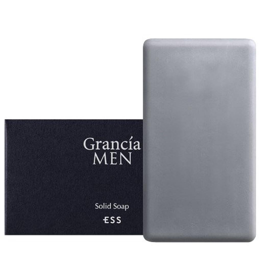 探すかもめ質量グランシア メン ソリッドソープ(110g)