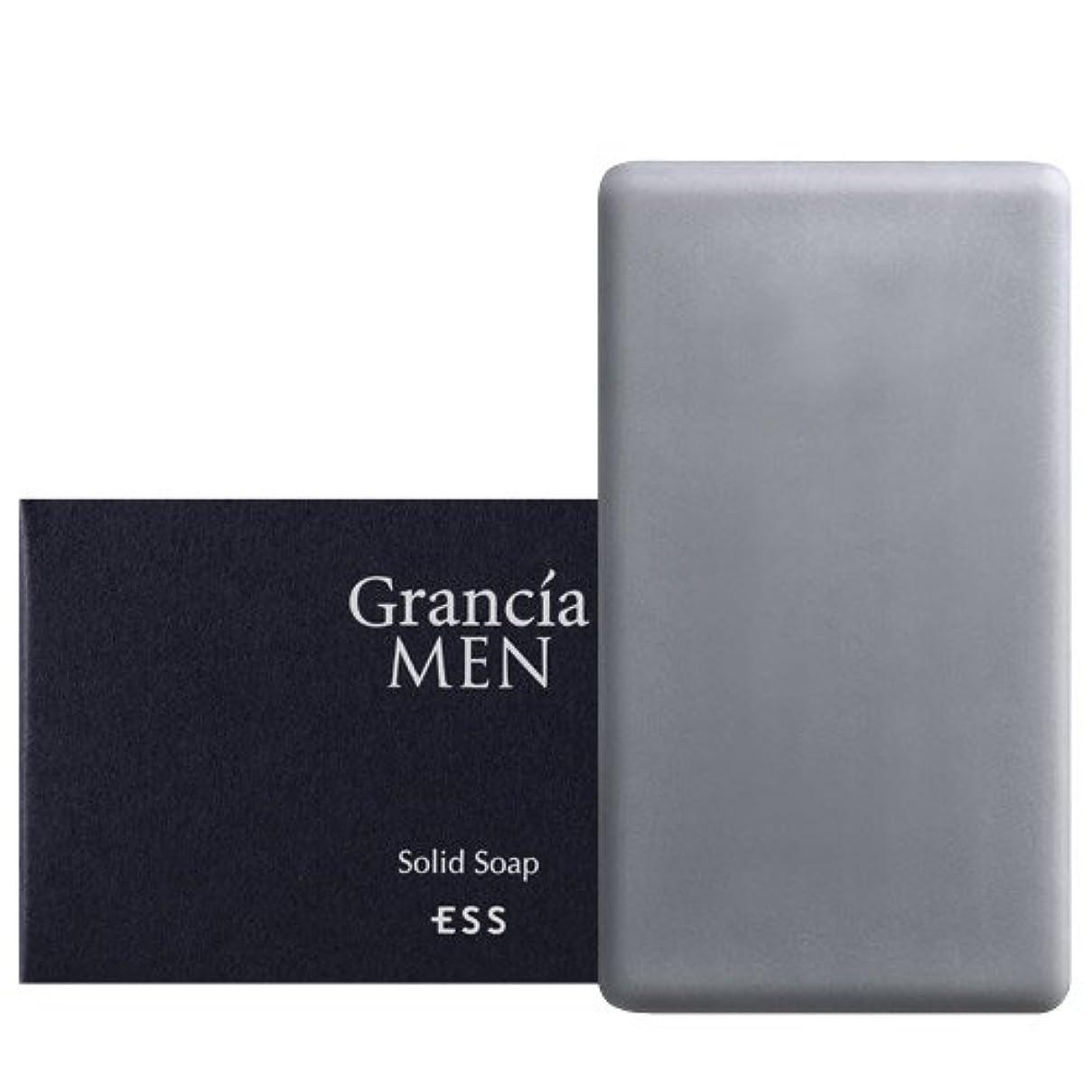 グランシア メン ソリッドソープ(110g)
