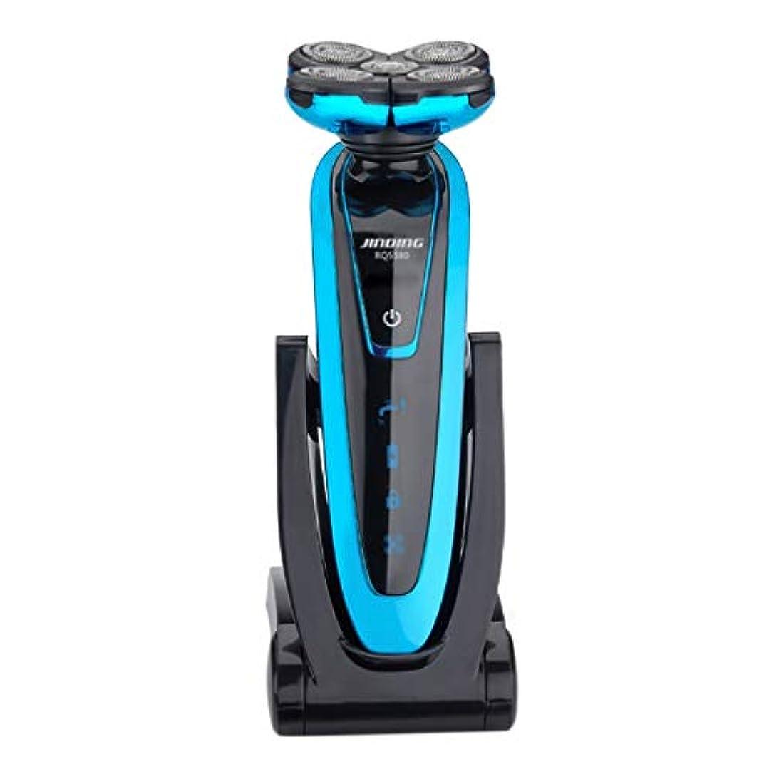 シーケンス経済的霜5ナイフヘッド電気シェーバー多機能プロフェッショナルレイザートリマーナイフを回転させるポータブルメンズ