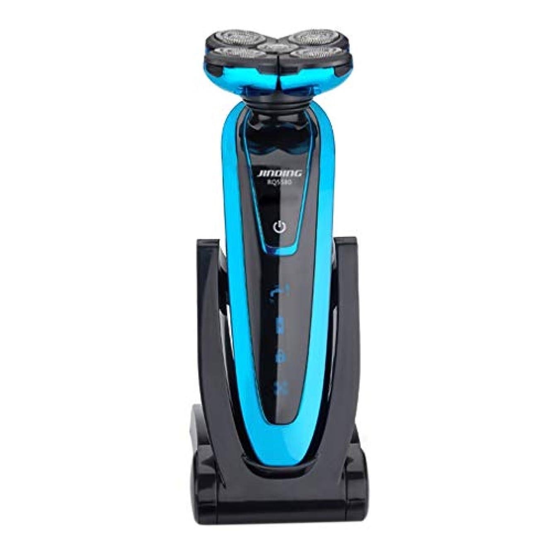 コーナースポンサー縁5ナイフヘッド電気シェーバー多機能プロフェッショナルレイザートリマーナイフを回転させるポータブルメンズ