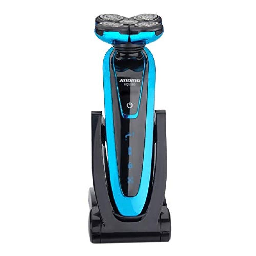 配るできない酸度5ナイフヘッド電気シェーバー多機能プロフェッショナルレイザートリマーナイフを回転させるポータブルメンズ