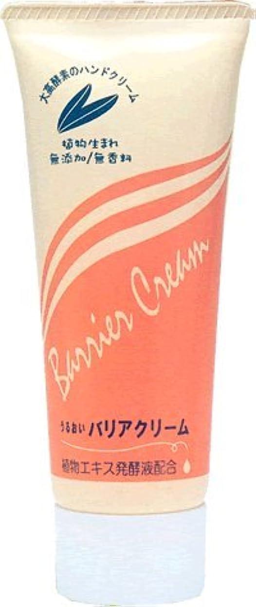 外交問題正統派便益大高酵素 うるおいバリアクリーム 70g