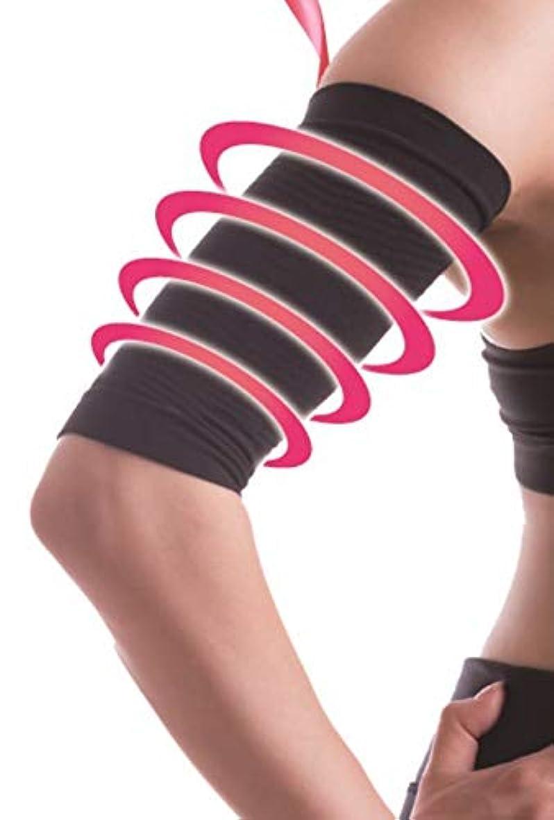 シャット広告に沿って【公式】Vinel arm shaper ヴィーネルアームシェイパー 寝ながら二の腕ダイエット 二の腕痩せ 加圧 着圧 下着 ブラック (黒, フリー(腕回り20-35)) (1)
