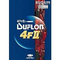 デュフロン4F2フレッシュ 赤系,3分艶_3kgセット[日本ペイント] H05-30T