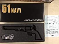 品 SMG適合品 CAW クラフトアップルワークス 発火式モデルガン 51Navy STD HW 初期モデル 未発火