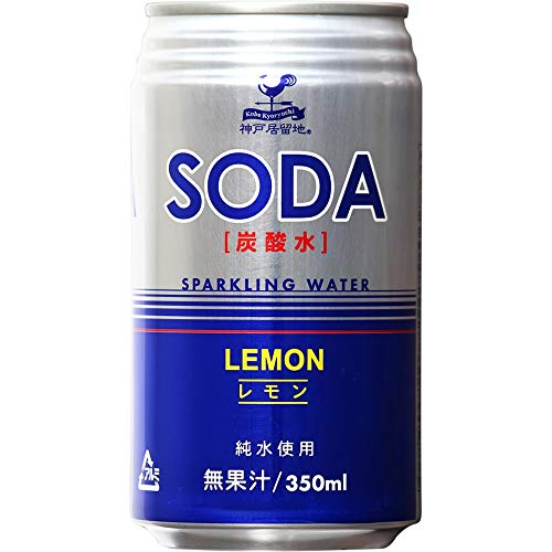 神戸居留地 ソーダ炭酸水 レモン 缶 350ml×24本