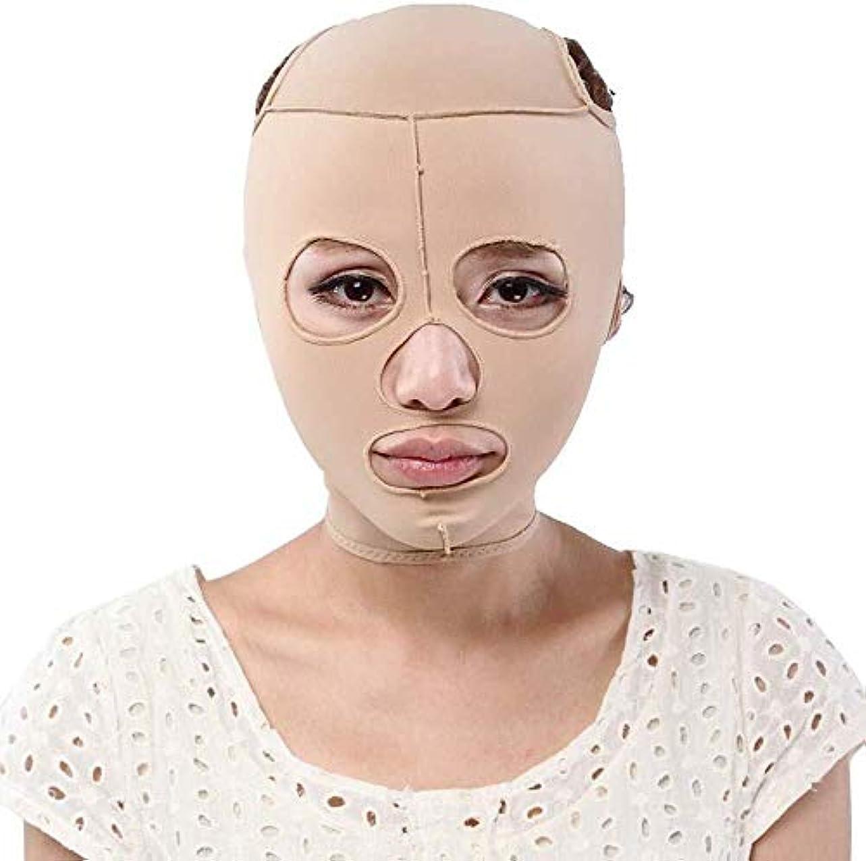 テロリスト品種情緒的JN 薄い顔ベルト、通気性睡眠包帯フェイシャルマッサージフェイスリフト二重あごリデューサーフェイシャル?シェーピングオールインクルーシブ包帯、4つのサイズ たるみ防止マスク (Size : Xl)