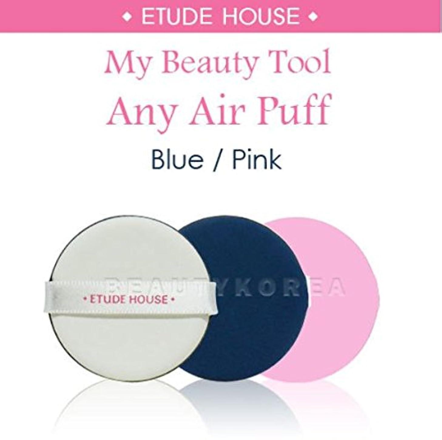 エチュードハウス [韓国コスメ ETUDE HOUSE] マイビューティーツールエアパフ ETUDE HOUSE My Beauty Tools Air Puff * 3EA (3個) (ブル-(BLUE)) [並行輸入品]