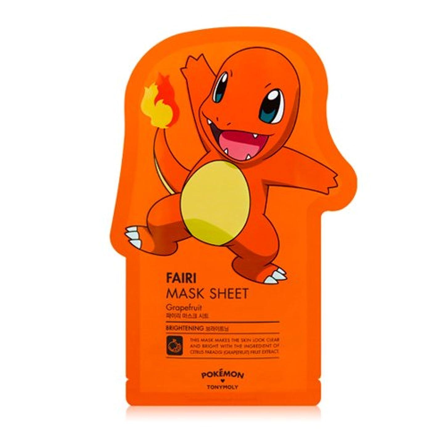 高原スーツ是正(3 Pack) TONYMOLY x Pokemon Charmander/Fairi Mask Sheet (並行輸入品)