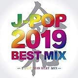 2019 J-POP BEST MIX