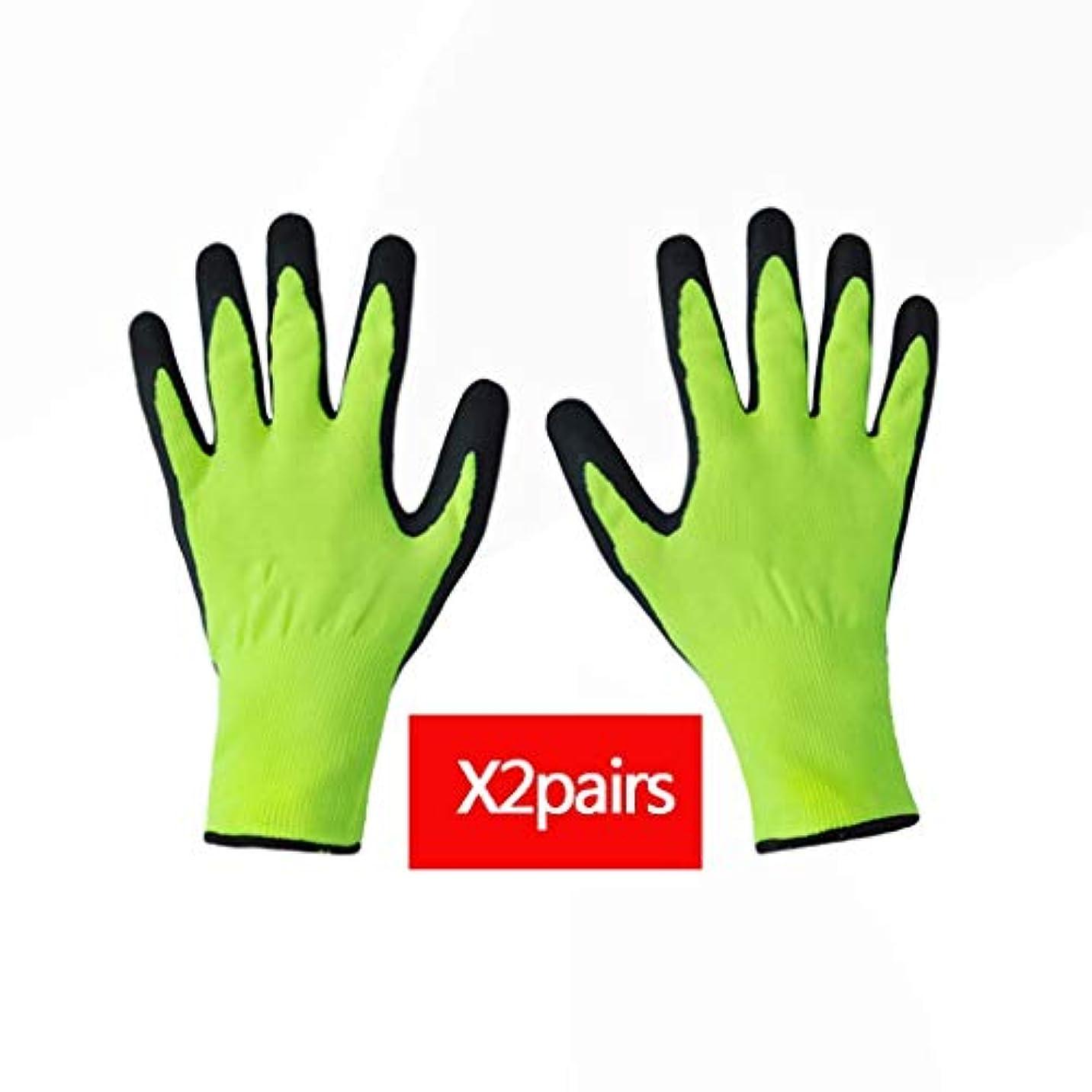 米ドルペインティング押すLIUXIN ラバーコート手袋浸した工業用労働保護手袋通気性1袋2ペアマルチサイズオプション ゴム手袋 (Size : M)