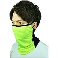 AthleX フェイスカバー ランニングマスク 息苦しくない UVカット 冷感 夏用 耳掛型 男女兼用 (蛍光イエロー, 立体F)
