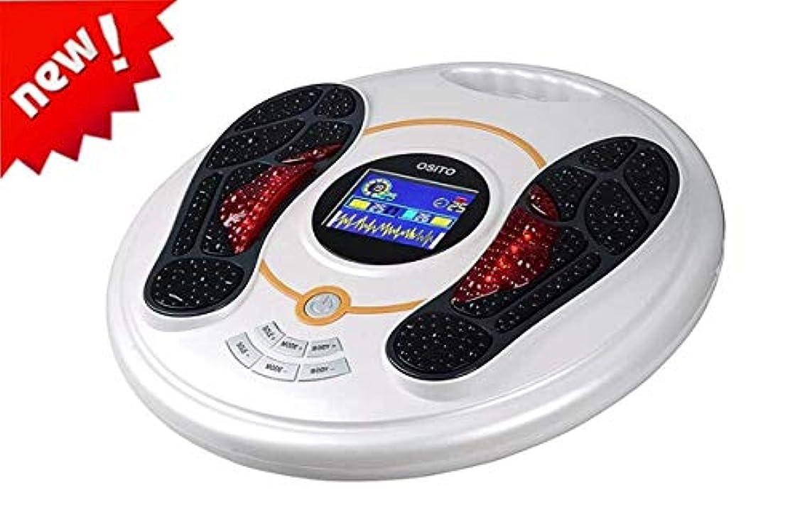 僕のエジプト人エンターテインメント電気マッサージャー、血液循環を促進し、足と足の痛みを和らげるフットマッサージャー