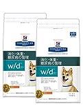 プリスクリプション・ダイエット w/d 3kg(2袋セット)