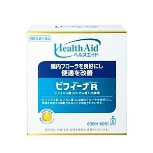 森下仁丹 ヘルスエイド® ビフィーナR (レギュラー) 60日分 ビフィズス菌 乳酸菌 オリゴ糖